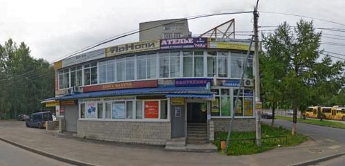 грандиозной фотосалон на московском проспекте ярославль относящееся семейству