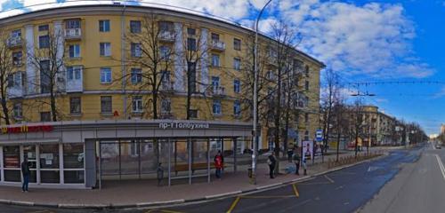 Отделение почтовой связи Ярославль 150014, почтовое ...