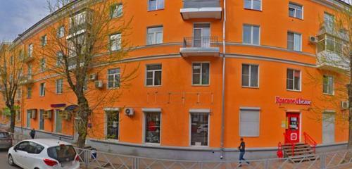 Панорама магазин одежды — PrihodCO — Ярославль, фото №1