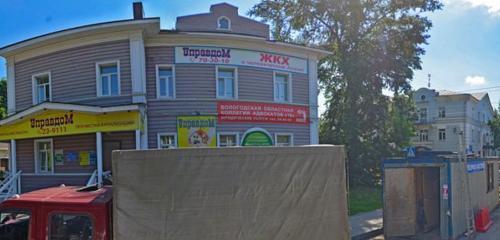 Панорама техническое обслуживание зданий — Управдом — Вологда, фото №1