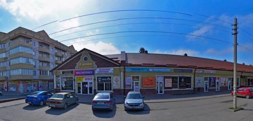 Панорама доставка цветов и букетов — Апрель — Новошахтинск, фото №1