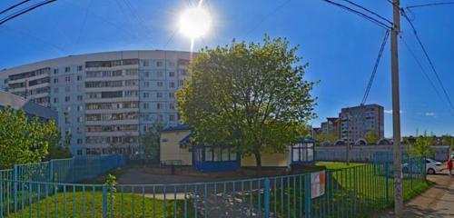 Панорама медицинская лаборатория — Биогенетика — Ярославль, фото №1