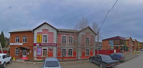 Panorama bank — Rosgosstrakh Bank — Krasny Sulin, photo 1