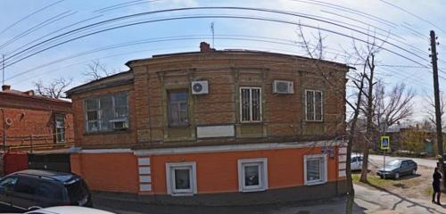 Наркологический клиника новочеркасск лечение наркомании центры краснознаменск