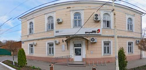 Panorama centers of state and municipal services — MFTs — Novocherkassk, photo 1