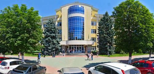 Panorama university, college — Adygeysky gosudarstvenny universitet, priyemnaya komissiya — Maykop, photo 1