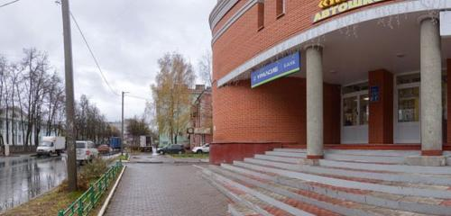 Панорама бизнес-центр — Планета — Владимир, фото №1