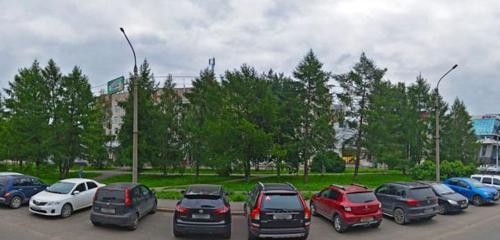 Панорама турагентство — Сказка Странствий — Архангельск, фото №1