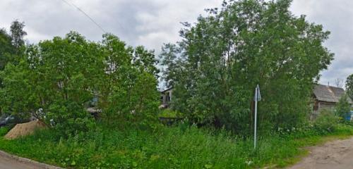 Панорама доставка цветов и букетов — NFlo — Архангельск, фото №1