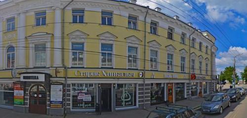 Панорама удостоверяющий центр — Эцп shop — Кострома, фото №1