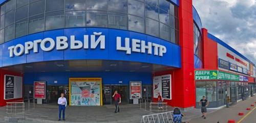 Панорама отопительное оборудование и системы — СтандартПол — Иваново, фото №1
