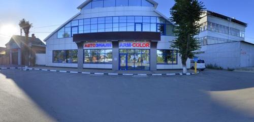 Панорама автоэмали, автомобильные краски — АрмКолор — Армавир, фото №1