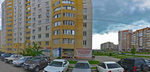 Панорама ветеринарная клиника — Ветмастер — Тамбов, фото №1