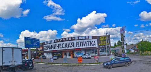 Панорама интернет-магазин — Зубр68 — Тамбов, фото №1