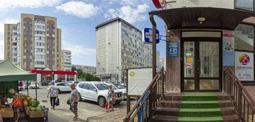 Панорама детский магазин — Детская одежда — Ставрополь, фото №1
