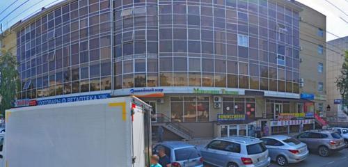 Панорама комиссионный магазин — Юла — Ставрополь, фото №1