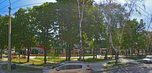Панорама детский магазин — Беби центр, ИП — Ставрополь, фото №1