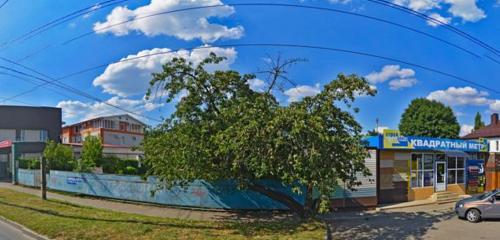 Панорама учебный центр — Частное учреждение дополнительного профессионального образования Учебный центр Зенит — Ставрополь, фото №1