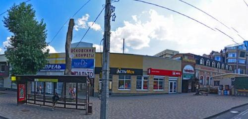 Панорама магазин детской одежды — Piccolino — Ставрополь, фото №1