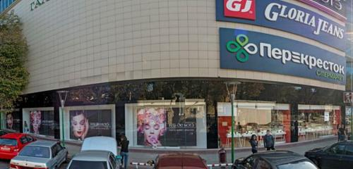 Panorama shopping mall — Gallery — Pyatigorsk, photo 1