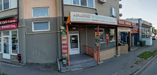 Панорама товары для праздника — Апельсин — Пятигорск, фото №1