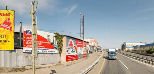 Панорама магазин бытовой техники — Бытоsтт — Ставропольский край, фото №1
