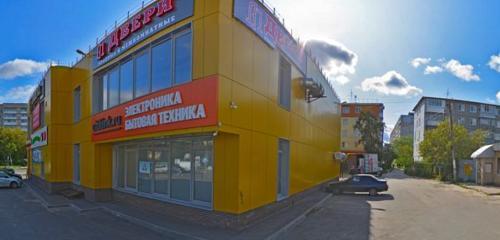 Панорама двери — Семья Дверей — Дзержинск, фото №1