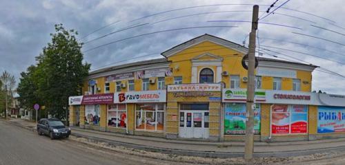 Панорама аккумуляторы и зарядные устройства — Tubor — Дзержинск, фото №1