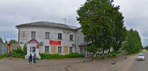 Panorama taxi services — Арзамас — Arzamas, photo 1