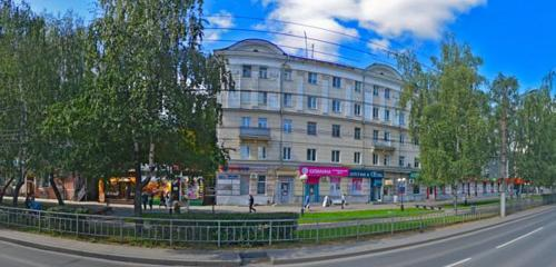 Panorama medical lab — Gemokhelp — Nizhny Novgorod, photo 1