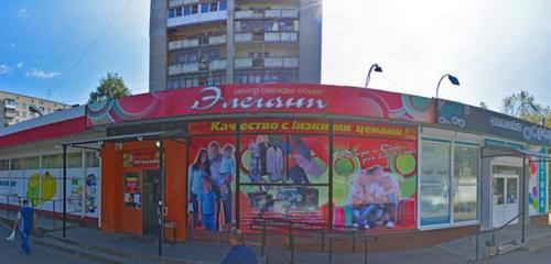 Panorama clothing store — Megahand — Nizhny Novgorod, photo 1