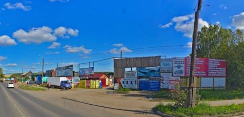 Панорама строительная компания — Стройпартнёр — Нижний Новгород, фото №1