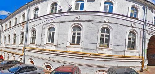 Panorama tea and coffee store — Club Mate — Nizhny Novgorod, photo 1