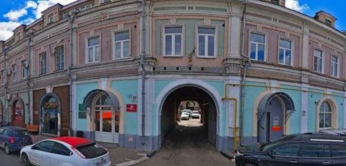 Panorama online store — Clearstone — Nizhny Novgorod, photo 1
