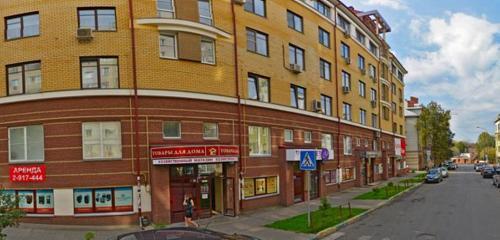 Panorama online store — Smart52.ru — Nizhny Novgorod, photo 1