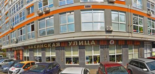 Panorama online store — Geeknn — Nizhny Novgorod, photo 1