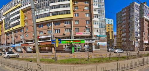 Панорама архитектурное бюро — Сириус Проект — Нижний Новгород, фото №1