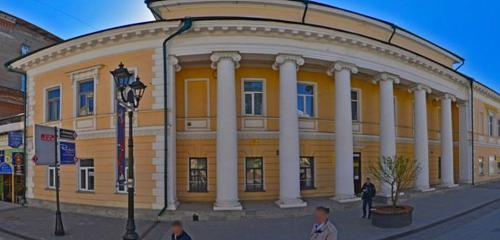 Панорама клининговые услуги — Еврогрупп — Нижний Новгород, фото №1