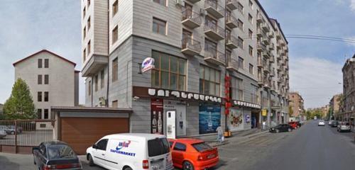 Panorama supermarket — Amikus — Yerevan, photo 1