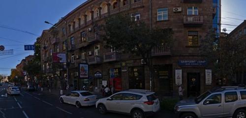 Panorama grocery store — Aldo магазин обуви — Yerevan, photo 1