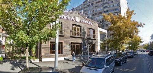 Panorama restaurant — Pandok Yerevan — Yerevan, photo 1