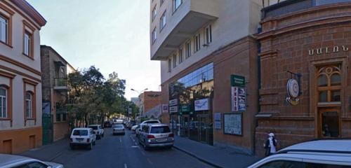 Panorama pub, bar — Kilikia Beerhouse — Yerevan, photo 1