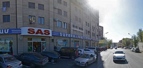 Panorama supermarket — SAS — Yerevan, photo 1
