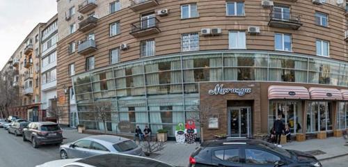 Panorama food delivery service — Marusya — Volgograd, photo 1
