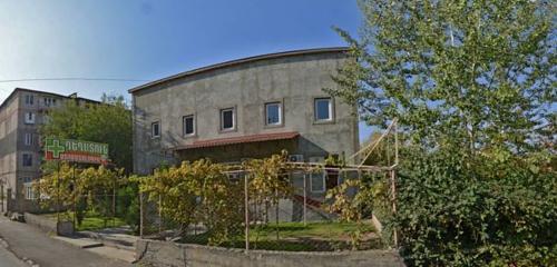 Панорама стоматологическая клиника — Хачумян — Ереван, фото №1