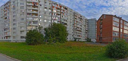 Панорама аптека — Наша — Владикавказ, фото №1