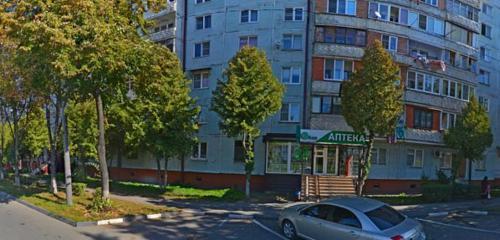 Панорама аптека — A.v.e — Владикавказ, фото №1