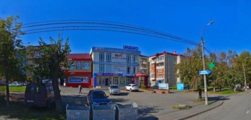 Панорама аптека — Индиго — Владикавказ, фото №1