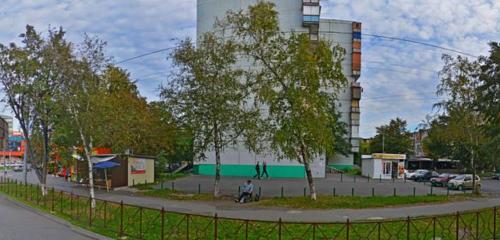 Панорама аптека — Берёзка — Владикавказ, фото №1