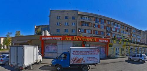 Панорама аптека — Мир и К — Владикавказ, фото №1